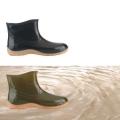 AP Boots 2005